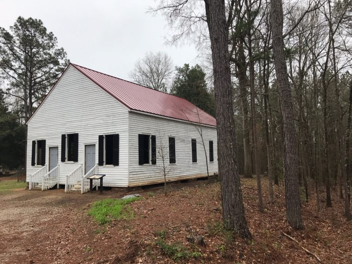Edgefield County Historical Society