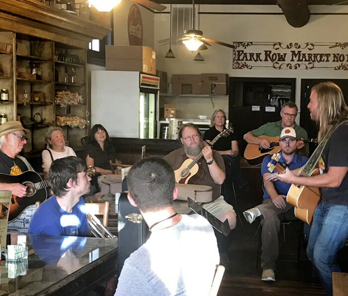 Edgefield County Acoustic Reboot Version 2.0